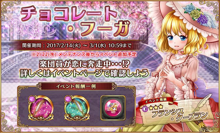 notice_event_1.jpg