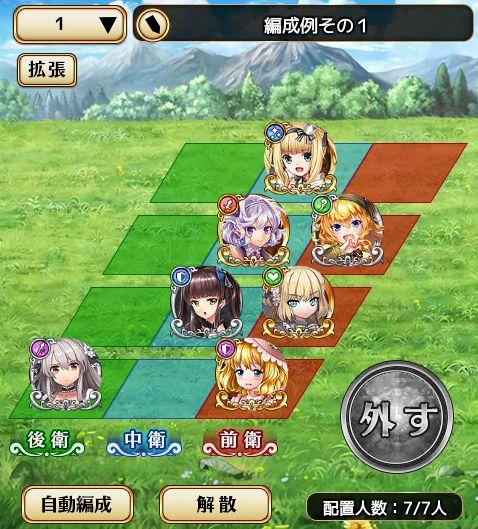 formation001.jpg