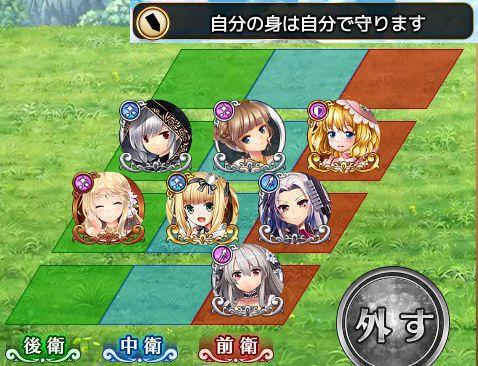 formation004.jpg