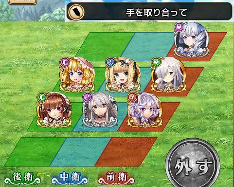 formation006.jpg