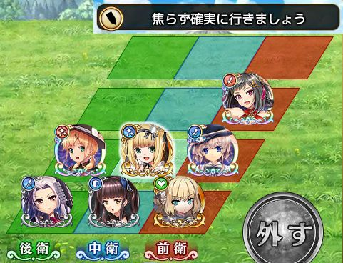 formation008.jpg