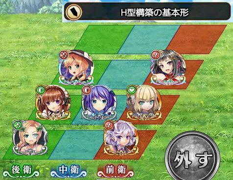 formation010.jpg