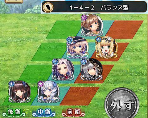 formation012.jpg
