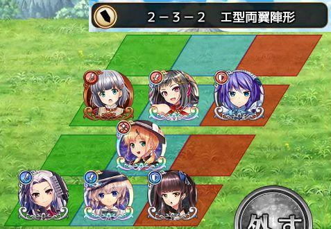 formation016.jpg