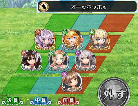 formation019.jpg