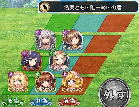 formation022.jpg