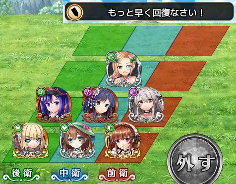 formation023.jpg
