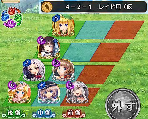 formation024.jpg